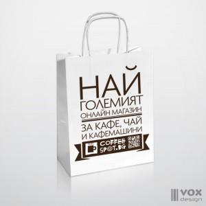 coffee spot design hartiena torbichka