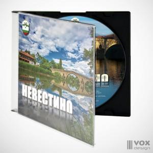 nevestino CD - CD/DVD/Blu-Ray услуги