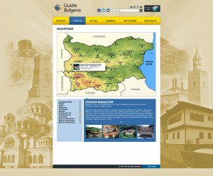 guide-bulgaria-website-preview-2