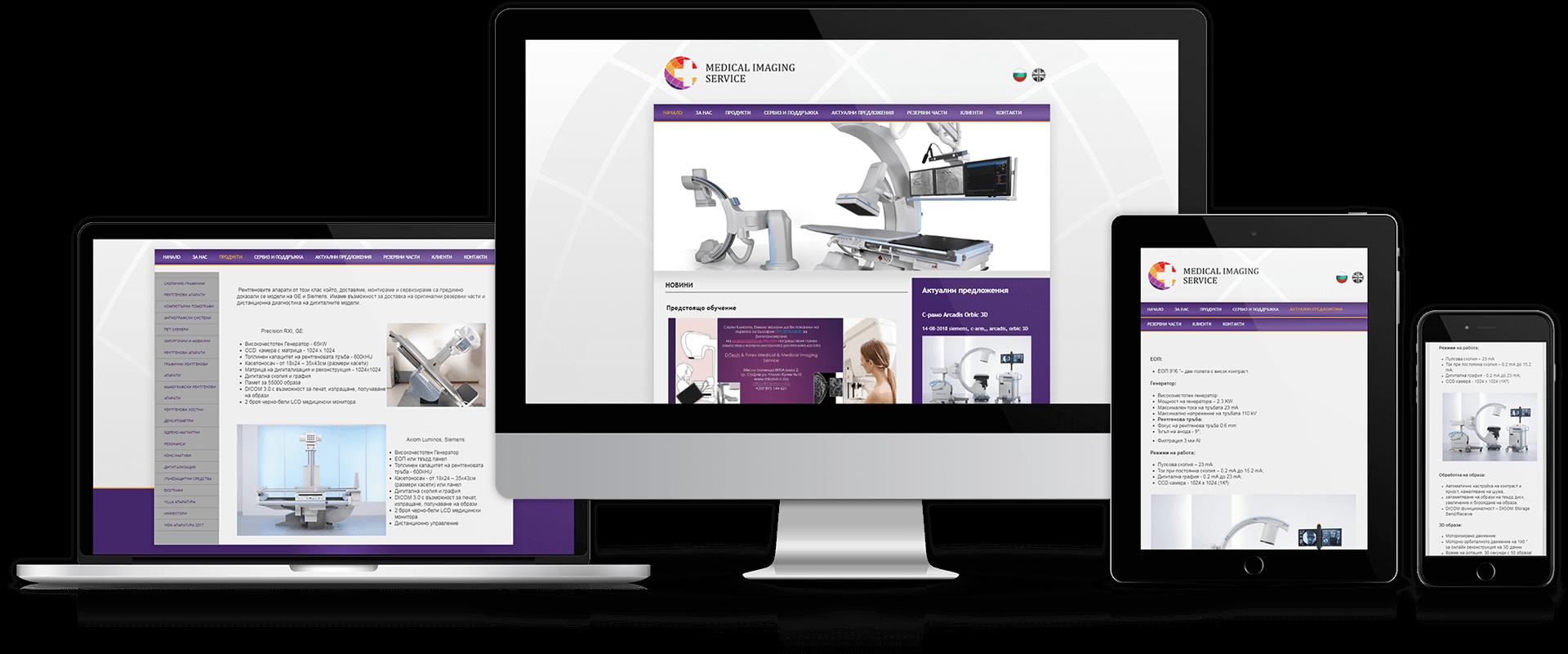 Medical Imaging Service
