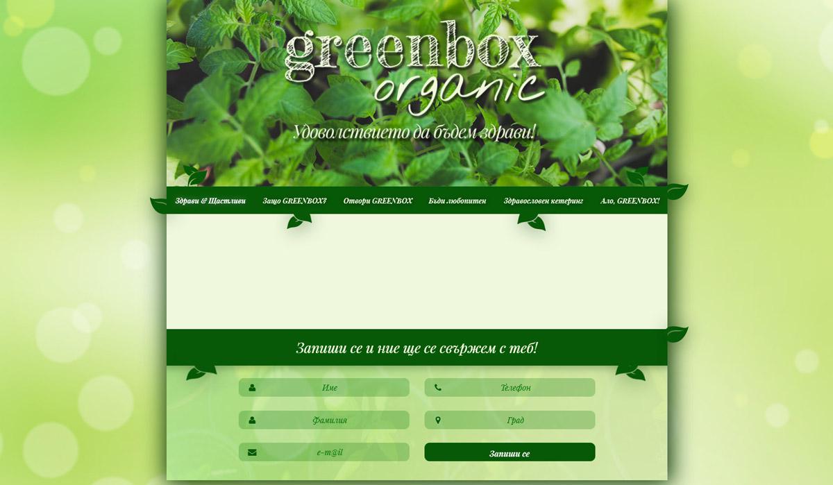 screenshot-greenboxbg1