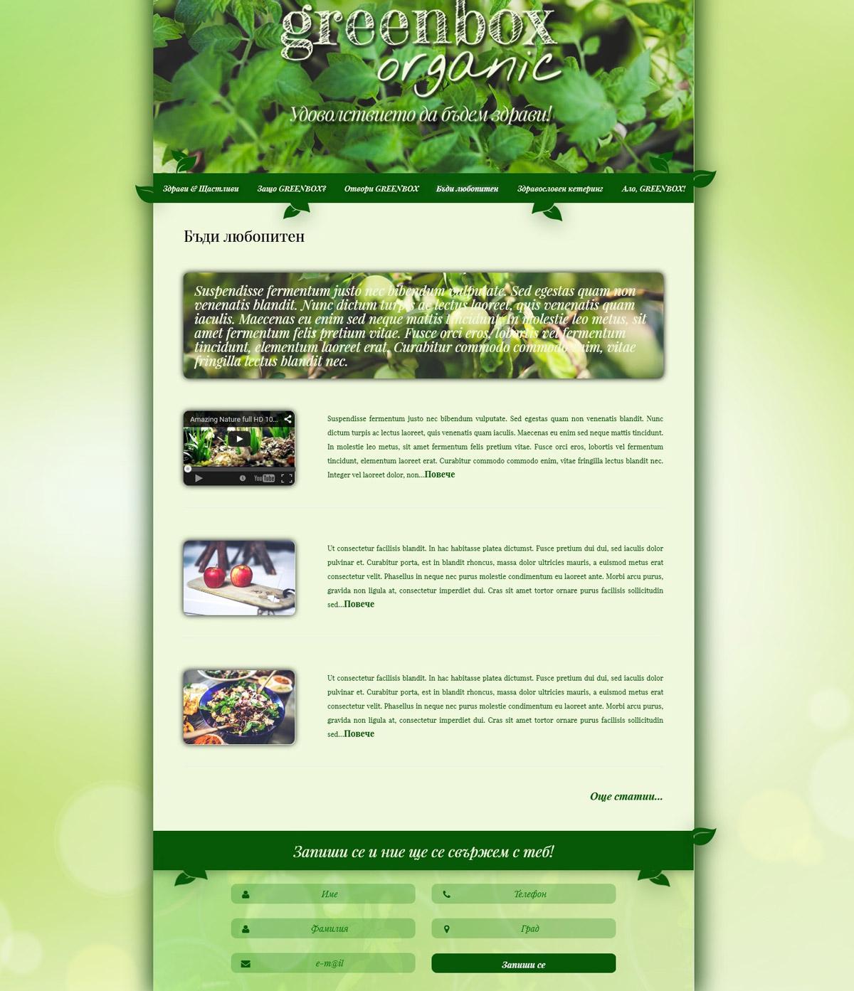 screenshot-greenboxbg3
