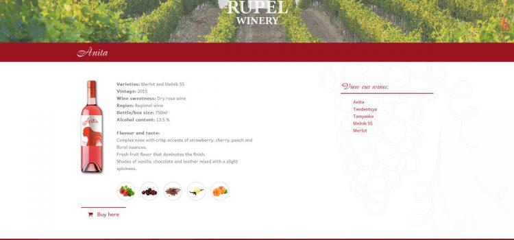 """Уебсайт на винарска изба """"Рупел"""" - изглед продукт вино"""