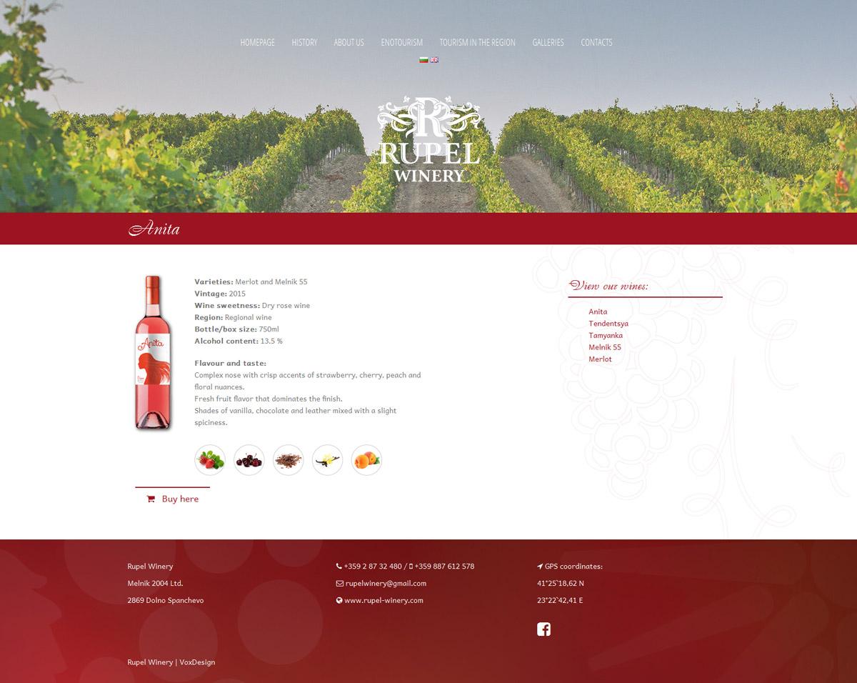 screenshot-rupel-wine-wine