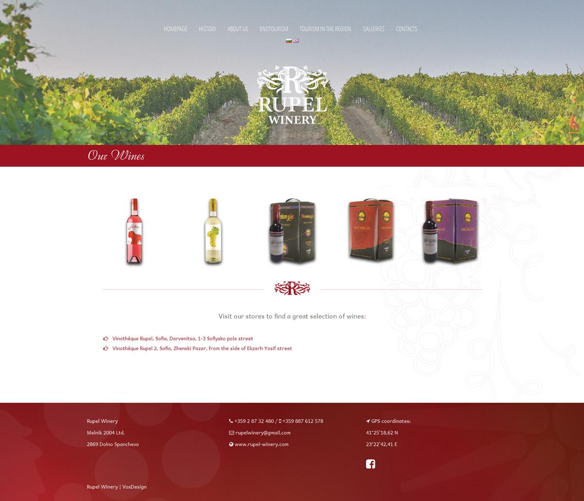 screenshot-rupel-wine-wines-list