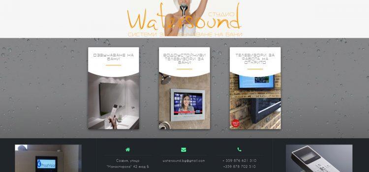 Уебсайт на студио за озвучаване Watersound - начална страница