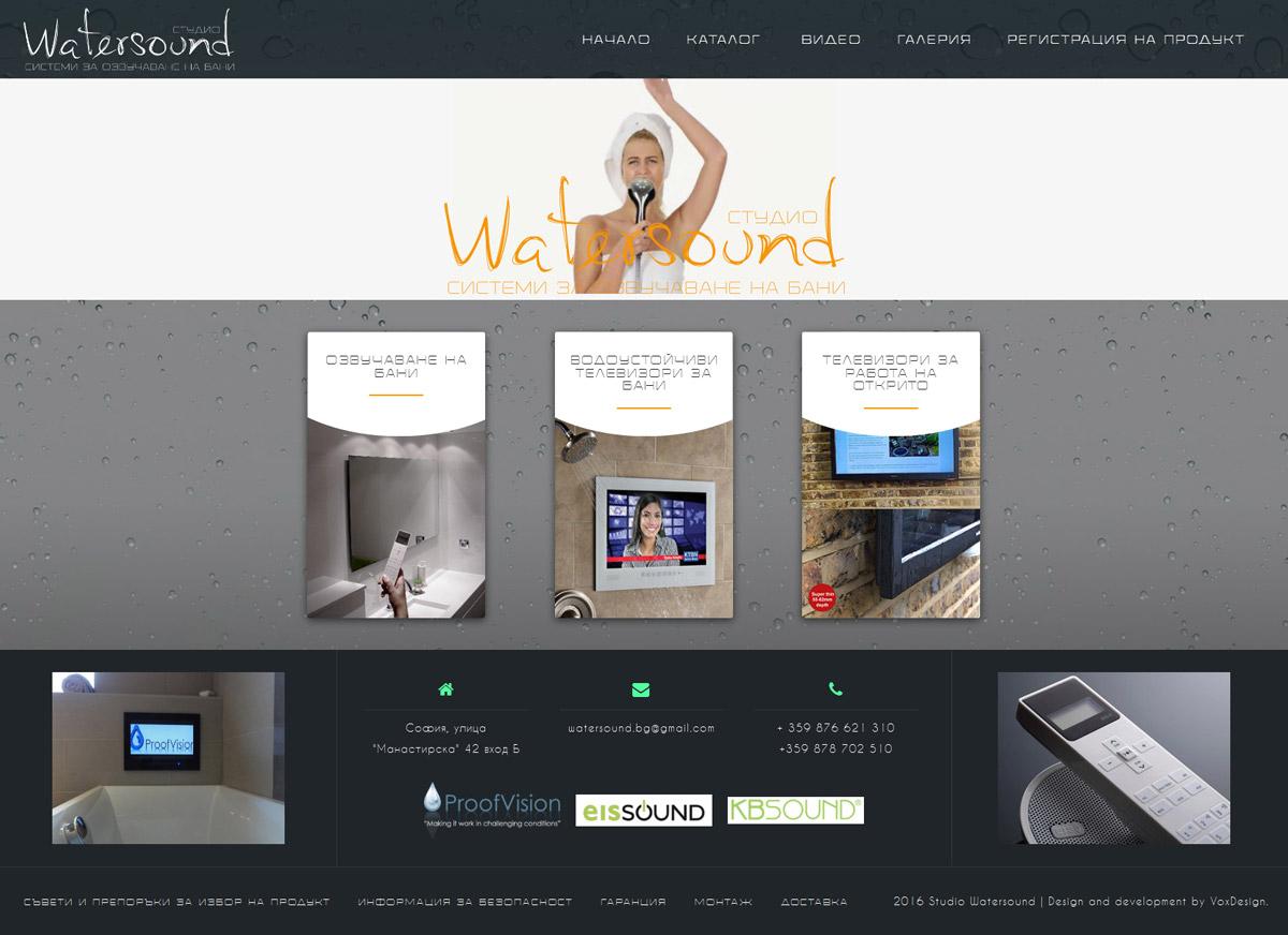 watersound-bg-homepage