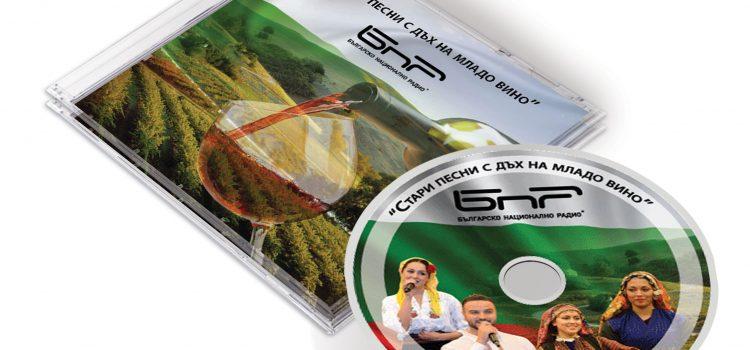 Дизайн и производство на аудио CD за Българско Национално Радио