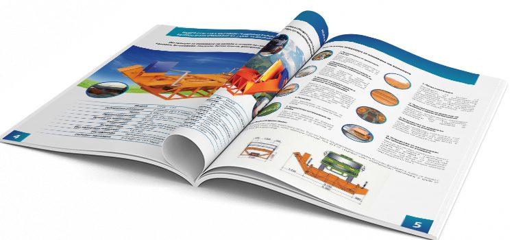 Дизайн и печат на каталог за Интербулит Екип