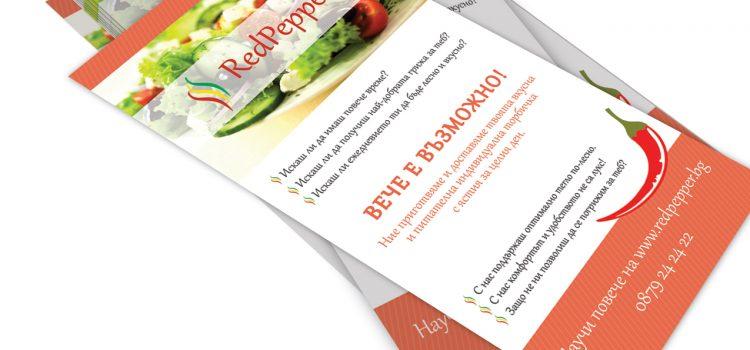 """Дизайн и печат на флаер """"Red Pepper"""""""