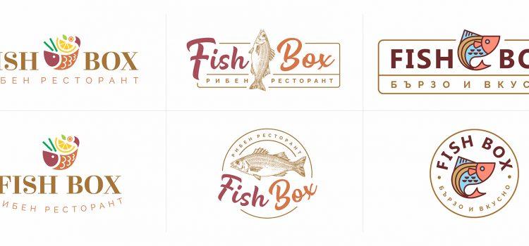 Лого дизайн за FISHBOX
