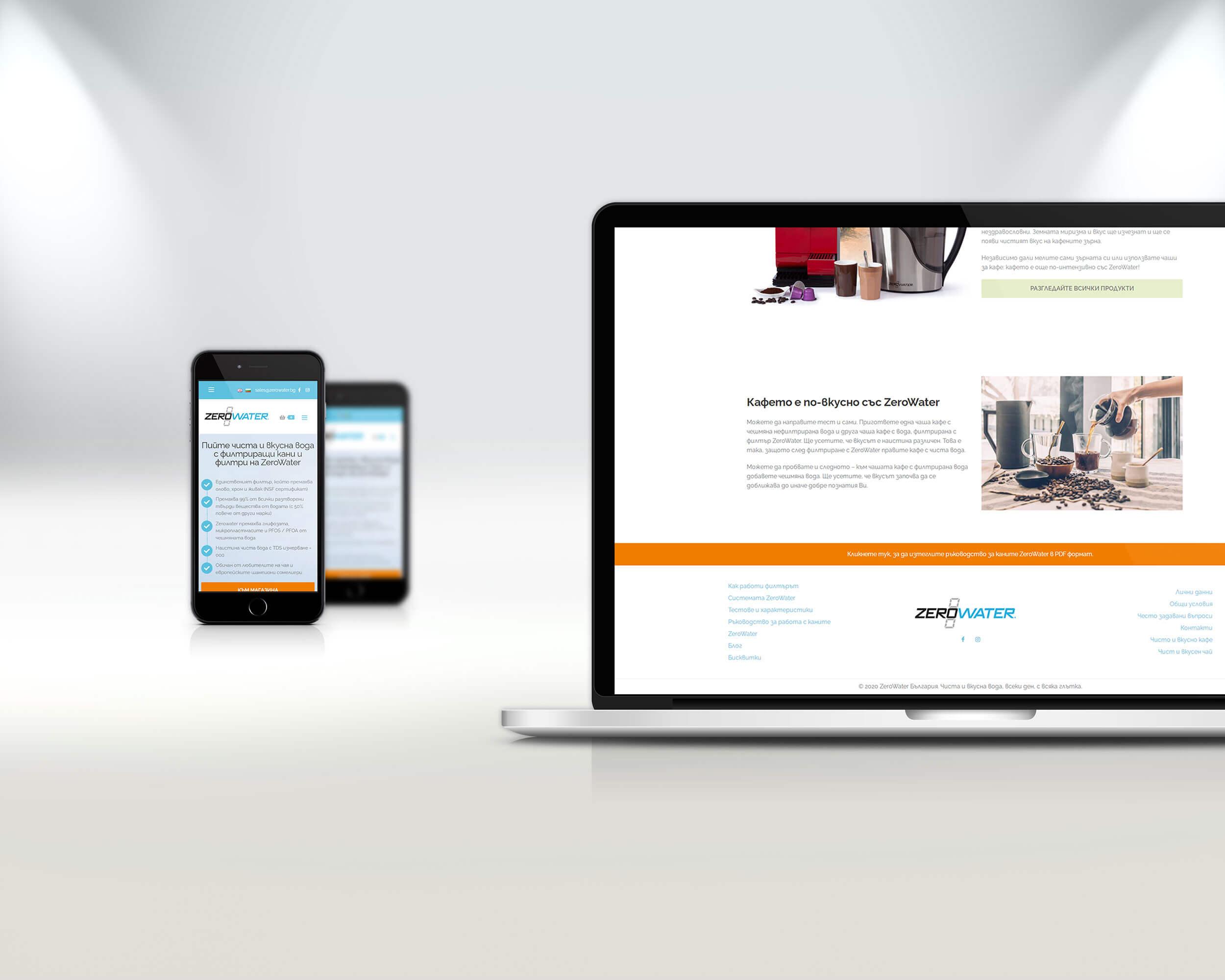 Онлайн магазин за филтриращи кани ZeroWater